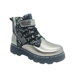 Ботинки для девочки, цвет серебристый с принтом, на липучке/шнурки