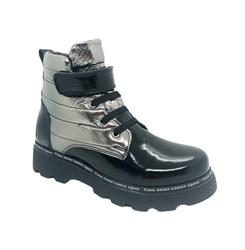 Ботинки для девочки, цвет черный/серебристый, на липучке/шнурки