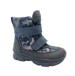 Ботинки для мальчика, цвет синий (камуфляж), на липучках, мембрана