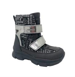 Ботинки для девочки, цвет серый/серебристый (принт в виде букв), на липучках, мембрана