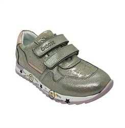 Кроссовки для девочки, цвет бежевый, на липучках
