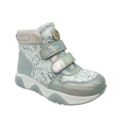 Ботинки для девочки, цвет серебристый (принт в виде букв), на липучках