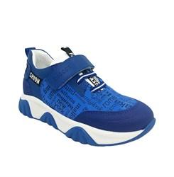 Кроссовки для мальчика, цвет голубой, с принтом, шнурки/липучка