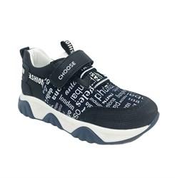 Кроссовки для мальчика, цвет темно-синий, с принтом, липучка/шнурки