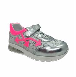 Кроссовки для девочки, цвет серебристый/малиновый, шнурки/липучка, со светящейся подошвой